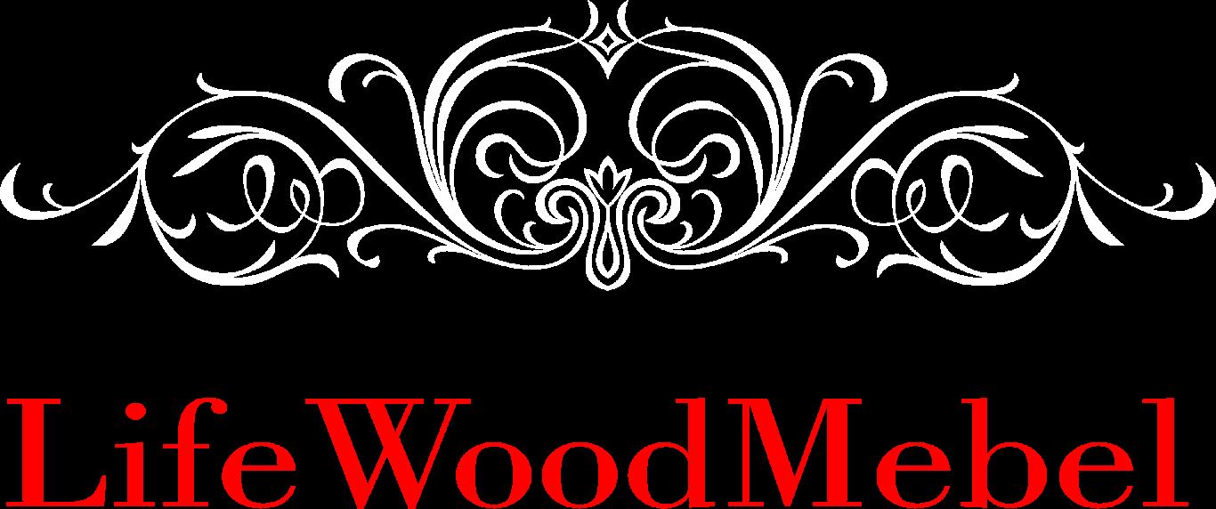 LifeWoodMebel