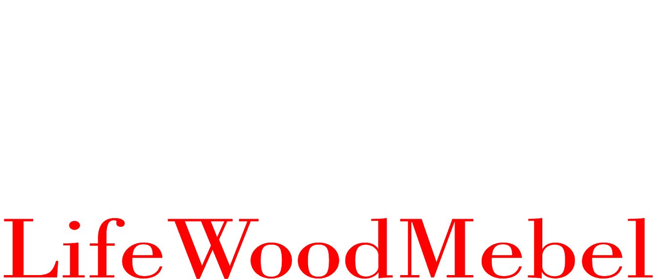 LifeWoodMebel